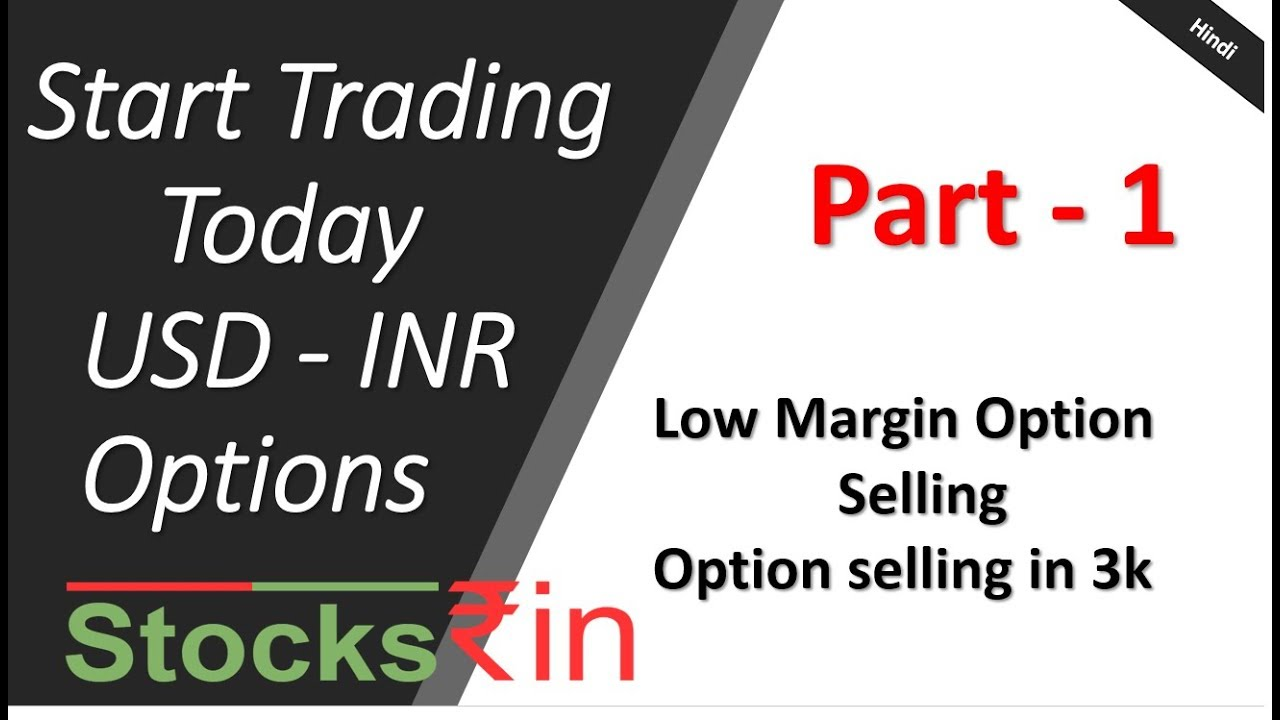 Currency USDINR Trading Part-1. Low marring option/future trading explained in Hindi