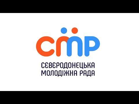 Відкритий практикум для підприємців Луганської області