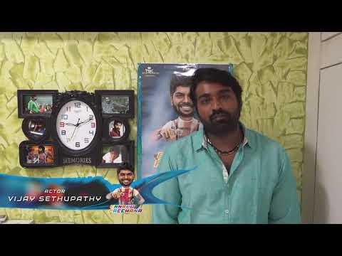 Vijay sethupathi speaks about Enakku prechana song