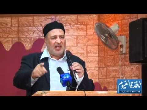 محمد عبدالملك الحلوجي 2 2   مؤتمر نصرة الثورة السورية بالفيوم