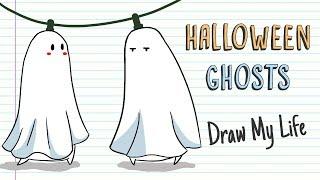 كيفية جعل هالوين أشباح | رسم حياتي