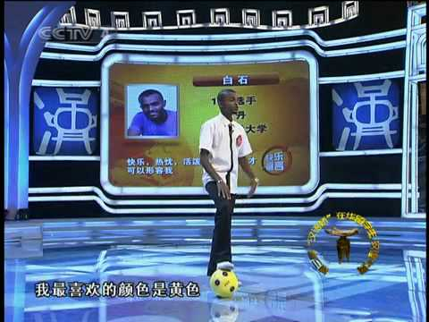 Mamoun Bashir from Sudan on China TV