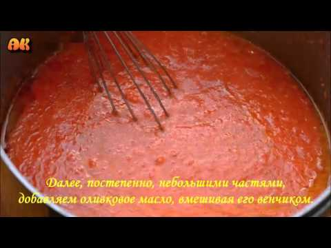 Испанский суп Гаспачо. Видео рецепт
