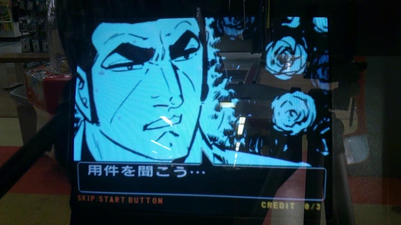 ナムコ ゴルゴ13 銃声の鎮魂歌 実機 プレイ動画(中ボス撃破まで)/NAMCO GOLGO13 VER.3 REAL MACHINE (part 1)
