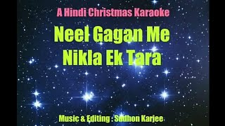 Hindi Christian Karaoke