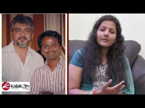 Ajith - AR Murugadoss Combo Once Again