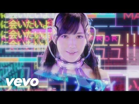 Mayu Watanabe - Hikaru Monotachi (Music Video)