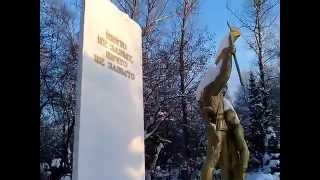 Щелково гребневское кладбище, мемориал