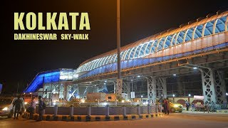 Kolkata Skywalk | Full View with Ultimate Coverage || Don't Miss || Debdut YouTube