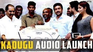 Kadugu Audio Launch | #Suriya | #2DEntertainment