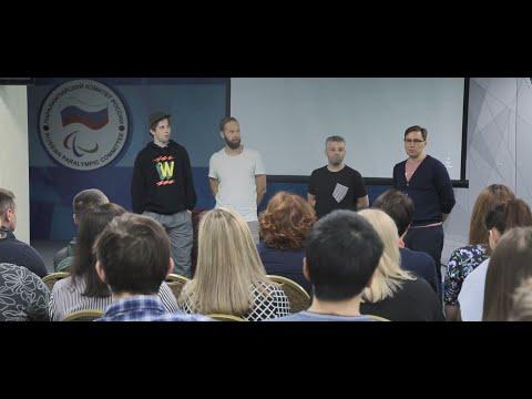 Репортаж с показа премьерной серии «Толя Робот» в Паралимпийском комитете РФ.