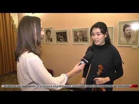НТА - Незалежне телевізійне агентство: Скрипалі із цілого світу з'їхалися до Львова на міжнародний конкурс
