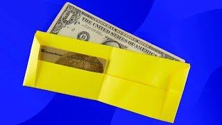 як зробити з паперу гаманець відео без клею