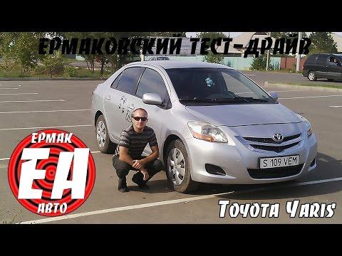 #TESTDRIVE Toyota Yaris II