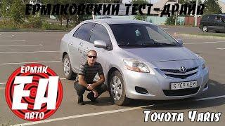 видео Toyota Yaris характеристики