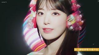 Gambar cover 【繁中字】IZ*ONE (아이즈원) - FIESTA MV