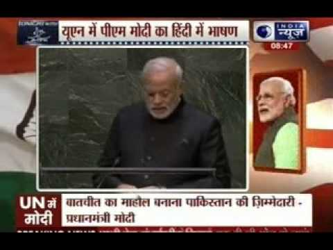 PM Narendra Modi promoting Yoga in his speech in UN assembly