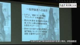 講演1_伊吾田宏正博士