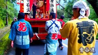 青谷神明宮祭典2015 青谷連