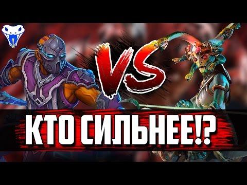 видео: Кто сильнее 1 на 1? Хаос vs Свен; Спектра vs Сларк; Медуза vs Антимаг; Кристалка vs Лон друид.