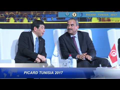 WCO PICARD Conference 2017 - Opening ceremony