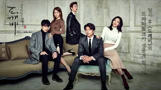 Video 5 Lagu Terbaik OST Goblin Drama Korea Terbaru download MP3, 3GP, MP4, WEBM, AVI, FLV Desember 2017