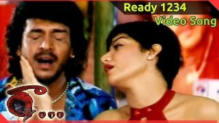 Raa Movie ||  Ready 1234  Video Song || Upendra, Priyanka