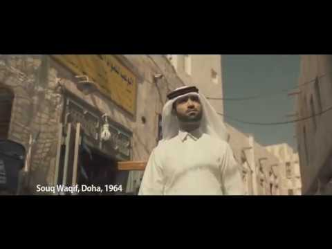 UAE Qatar Insurance pany