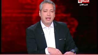 فيديو.. تامر أمين يشكف مفاجأة عن تبرع محمد صلاح لـ