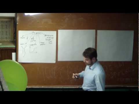 Лекция «Мастерство преподавания»