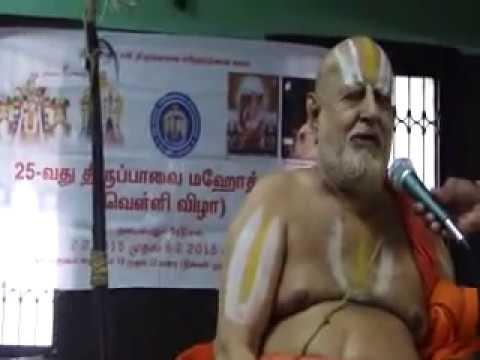 Srimad Srimushnam Andavan's  Anugraha Bhashanam at he inauguration of Thiruppavai Mahotsavam