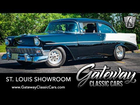 1956 Chevrolet 210 Post Coupe Gateway Classic Cars St. Louis  #8426