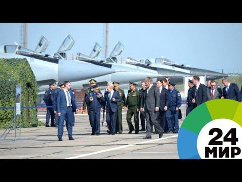 Путин прибыл в Ахтубинск в сопровождении шести Су-57 - МИР 24