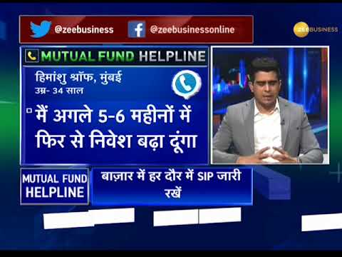 Mutual Fund Helpline: Solve all your mutual fund related queries, April 30, 2018