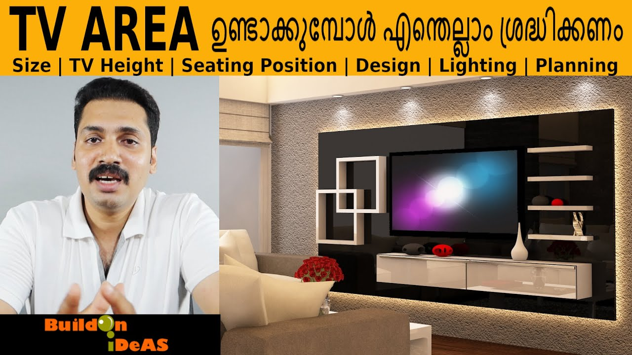 TV Area Planning and Design | TV Height | Distance | Lighting | Seating Position