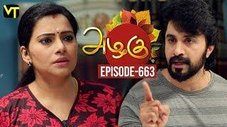 Azhagu - Tamil Serial | அழகு | Episode 663 | Sun TV Serials | 28 Jan 2020 | Revathy