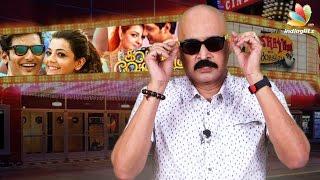 Kavalai Vendam Movie Review | Kashayam with Bosskey | Jiiva, Kajal Agarwal, Sunaina