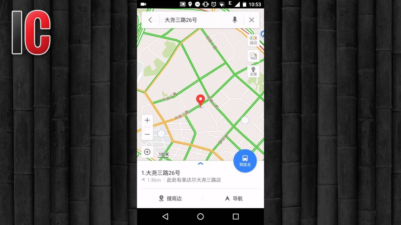Baidu Maps Tutorial in English