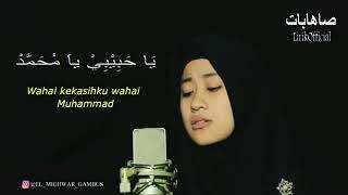 1 Jam Law Kana Bainanal Habib Ai Khodijah Lirik Dan Terjemah