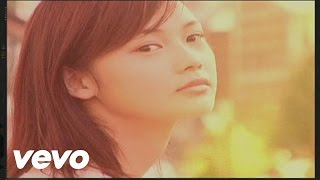 [4.97 MB] YUI - Good-bye days -2012 ver.-