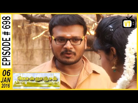 Insector got that CCTV footage , He is investigating about that 15 lakhs case 1:41 Priya  got engaged with her fiance 5:20  Akila 's Advocate gave a police complaint on Murthi 16:00 Some rowdies are purposely attack Viswa and kidnapped Viswa 19:18  Cast: Abitha, Santhana Bharathi, KS Jayalakshmi  Director: A Jawahar   For more updates,  Subscribe us on:  https://www.youtube.com/user/VisionTimeTamizh Like Us on:  https://www.facebook.com/visiontimeindia