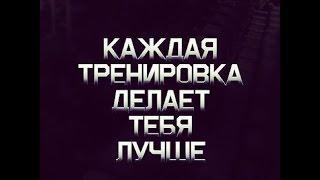 РУССКИЙ РЭП ДЛЯ ТРЕНИРОВОК [Лучшая Музыка Для Тренировки]