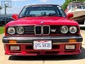The M3 Swapped 1987 BMW E30 325 iS - Vehicle Showcase