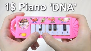 BTS (방탄소년단) 'DNA' 1$ piano cover
