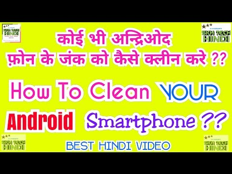 How To Clean Your Smartphone Junk,Cache,Unwanted files Powerfull cleaner