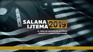 Flaggenhissen - Salana Ijtema 2019