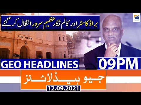 Geo Headlines 09 PM   𝐏𝐫𝐢𝐦𝐞 𝐓𝐢𝐦𝐞 𝐇𝐞𝐚𝐝𝐥𝐢𝐧𝐞𝐬   12th September 2021