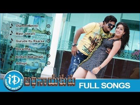 Adhinayakudu Songs    Video Juke Box    Balakrishna - Laxmi Rai - Saloni    Kalyani Malik Songs