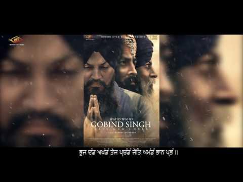 Guri  | Waho Waho Gobind Singh Aape Gur Chela Bhai Mehtabh Singh Ji Mr.Rubal Brown Eyes Music