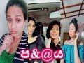 පකයා Pakaya Hot Funny Joke Musical.ly Tik Tok
